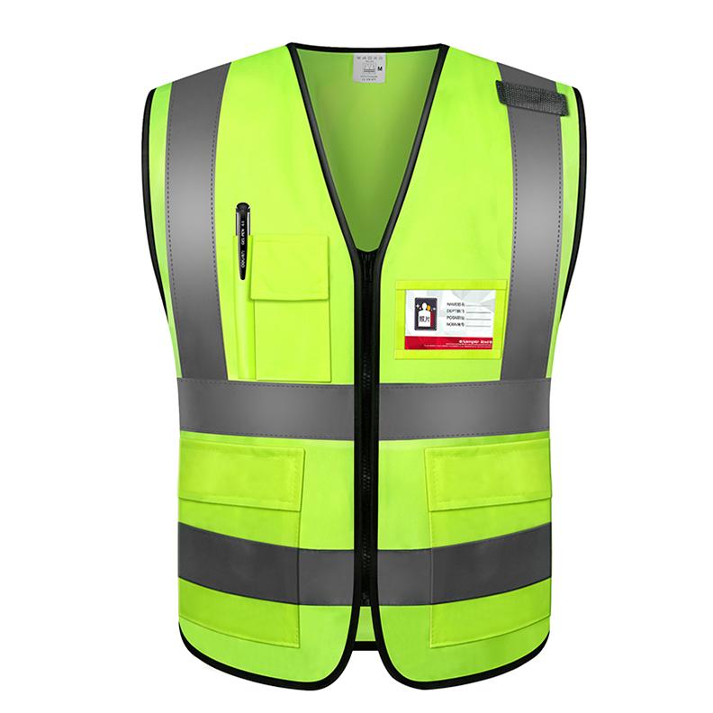反光背心网布透气环卫服工地施工安全黄马甲交通外套车用工程衣服