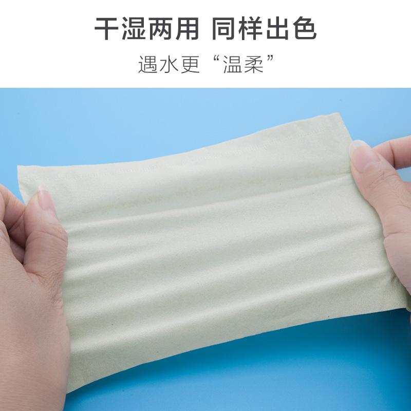 蓝月亮本色无芯卷纸整箱卫生纸实惠装家用家庭装厕纸抽纸巾14卷