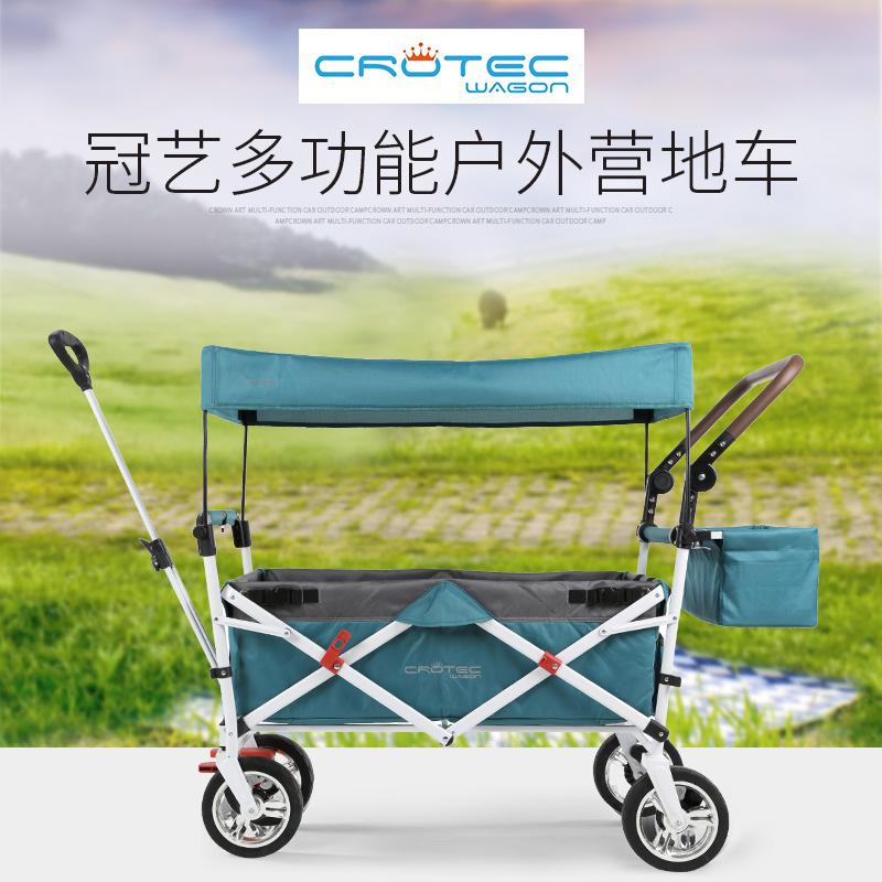 冠艺婴儿推车宝宝可坐可躺折叠双胞胎二胎神器儿童露营手推营地车
