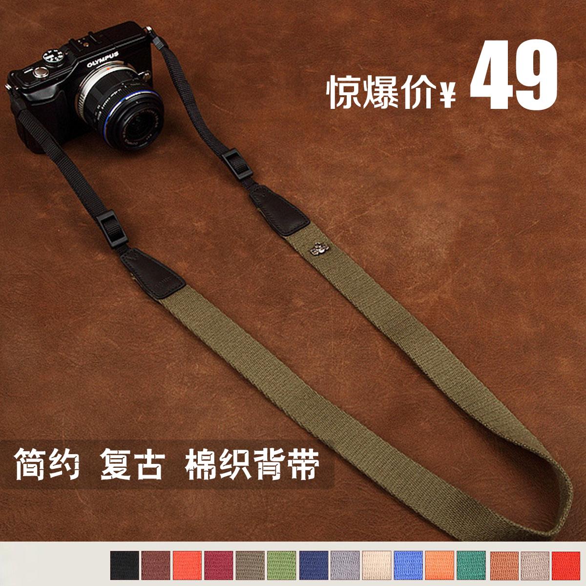 cam-in  棉织圆孔相机背带尼龙摄影肩带减压复古单反微单 宽2.5CM