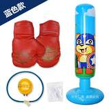 Children boxing gloves hanging sandbag boxing glove sandbag children suit Sanda training vertical home boy