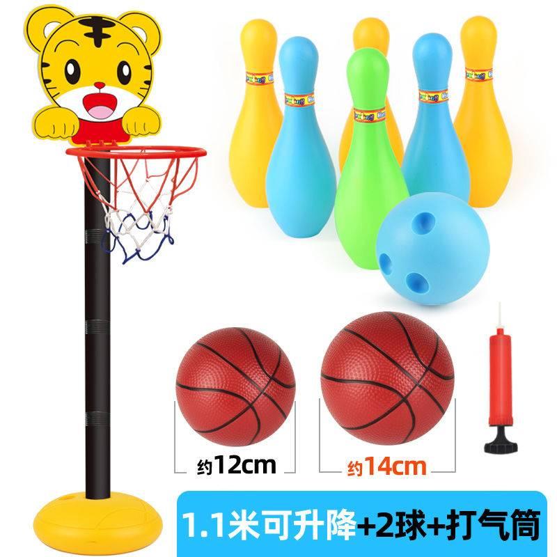 儿童篮球架室内可升降户外宝宝婴儿投篮框幼儿家用小孩玩具男孩主图