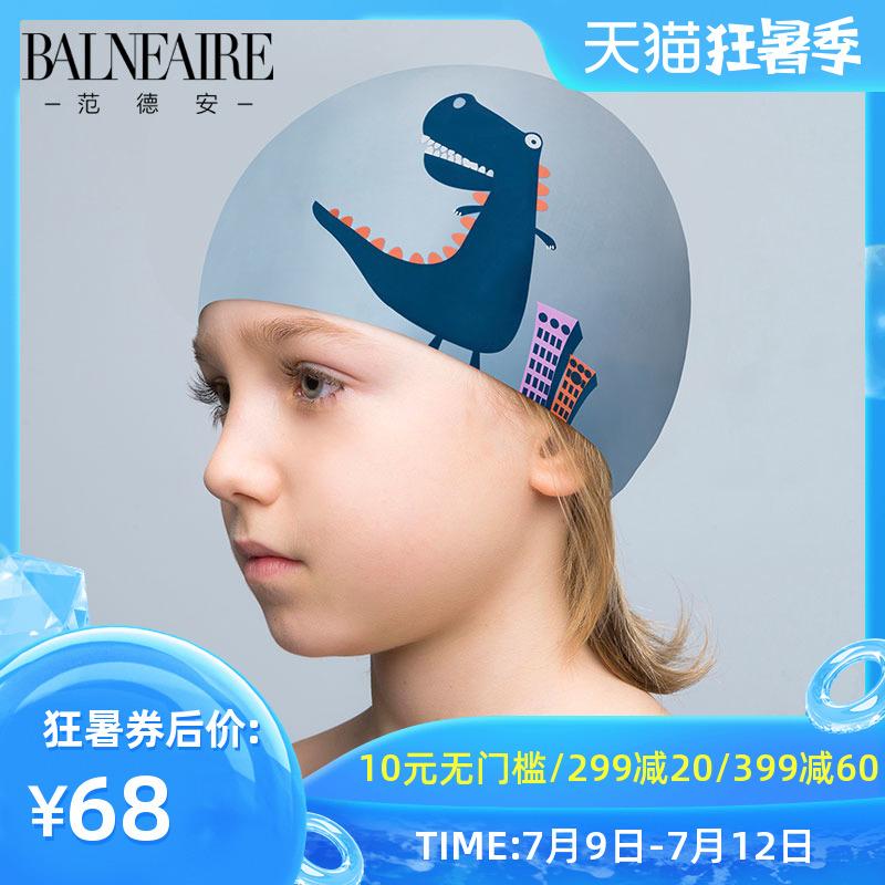 范德安儿童泳帽防水硅胶男童女童长发防晒护耳训练游泳帽不勒头