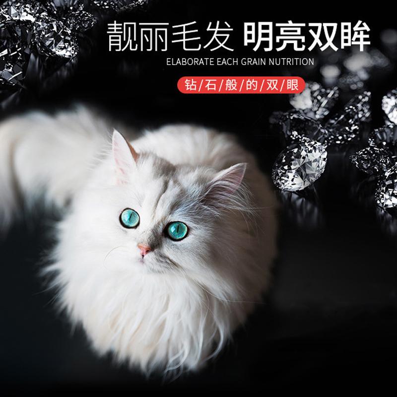 艾尔猫粮成猫粮幼猫猫粮天然粮牛肉鲑鱼猫粮加菲英短美短500g*5包优惠券