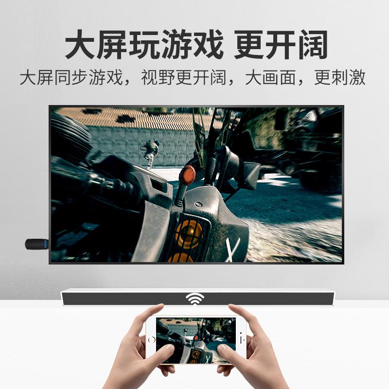 GGMM同屏器无线手机电视投屏HDMI高清连传输视频苹果airplay同步
