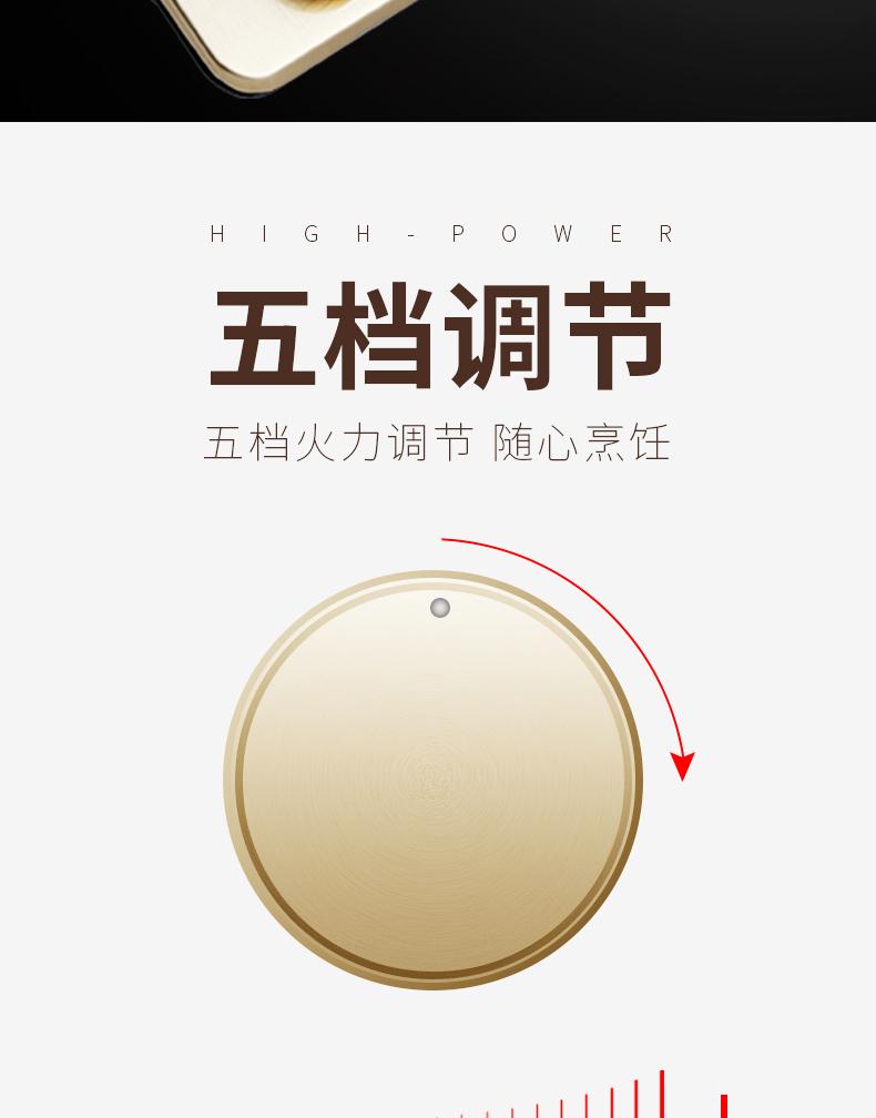 貝球凹面電磁爐大功率3000W特價家用 智能火鍋防水凹型爆炒電磁灶