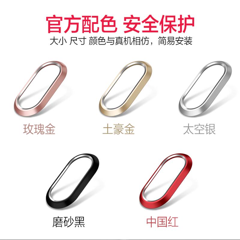 iphone7plus手机相机镜头保护圈8p苹果8镜头膜7p后置摄像头钢化贴
