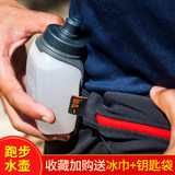 US Spibelt Marathon sports equipment SPI running kettle small men and women portable water cup outdoor soft water bottle