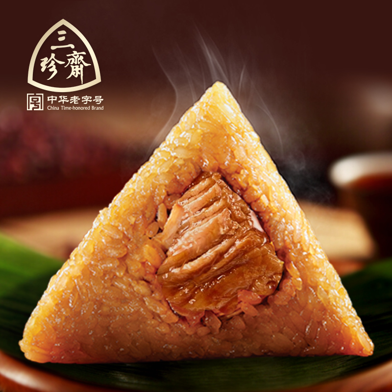 三珍斋肉粽子新鲜肉粽散装140g*10只嘉兴特产团购批发端午节粽子