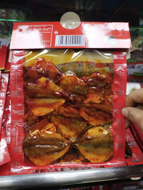 香辣鱼片酱汁玫瑰鱼小鱼干休闲零食包邮 湖南特产 55g 天之湘片片鱼