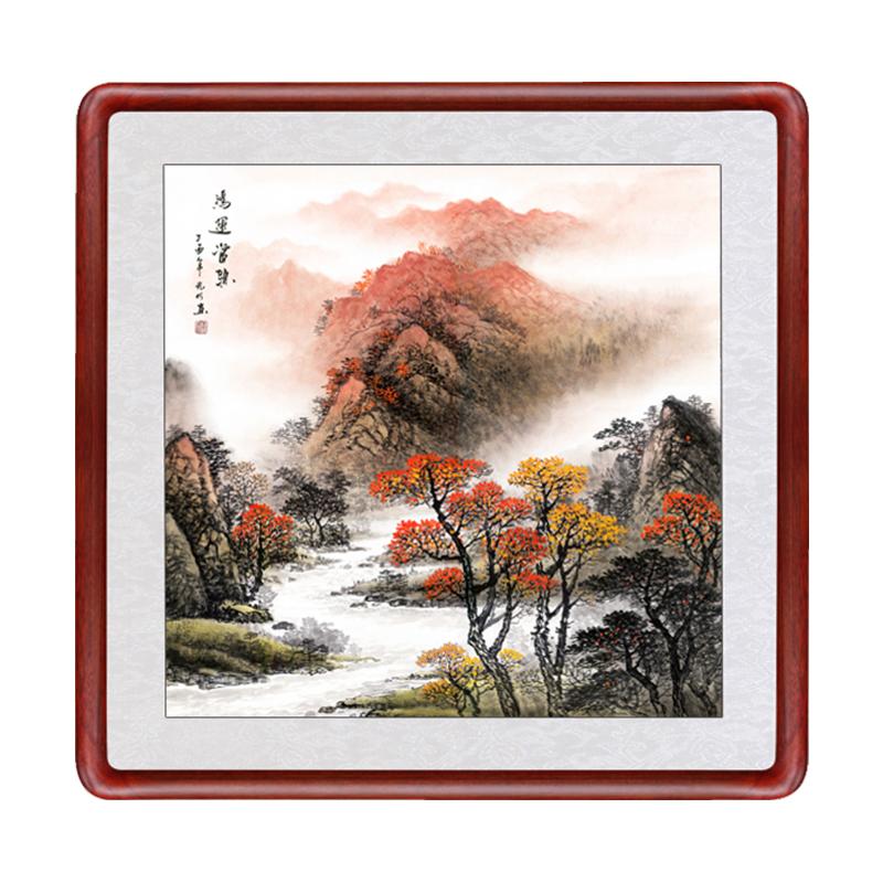 中式装饰画斗方国画字画办公室正方形山水画聚宝盆玄关风水带框