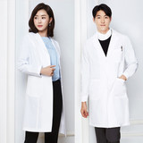 Korean plastic surgeon white coat nurse beauty salons clothes long-sleeved overalls beautician female version of Skin Care