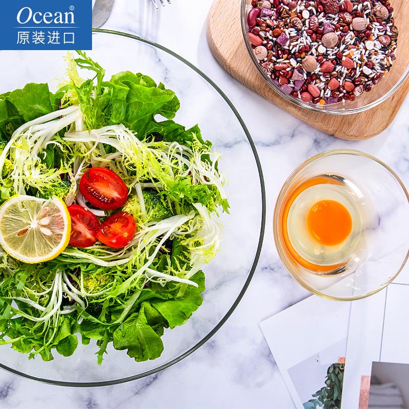 Ocean进口玻璃碗沙拉碗家用耐热大碗透明大号水果碗汤碗餐具带盖