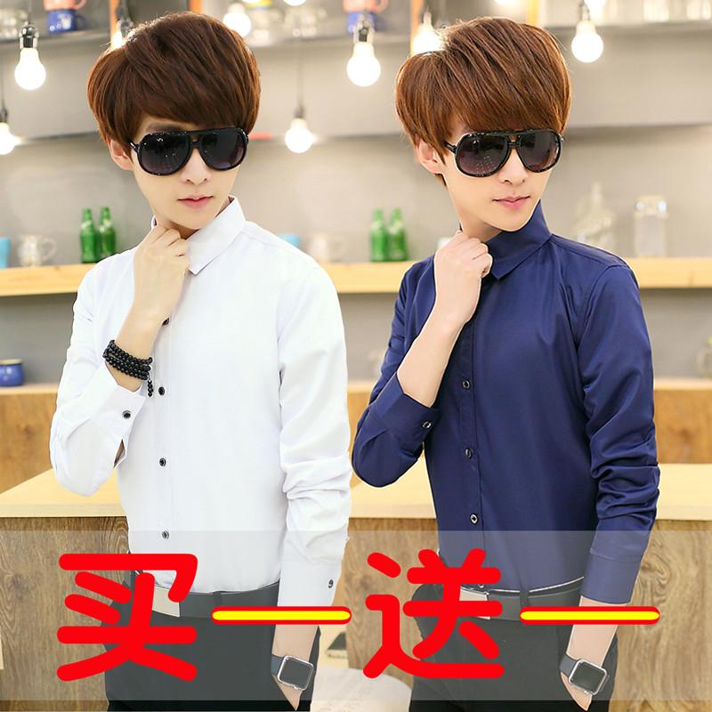 男装夏季男士薄款长袖衬衫韩版修身纯白色长款衬衣青少年潮男衣服