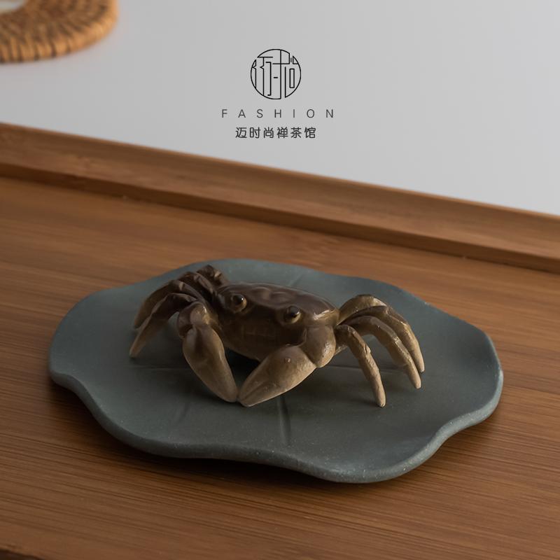 装饰品可养禅意茶具配件茶玩陶瓷变色螃蟹紫砂茶宠茶桌摆件精品