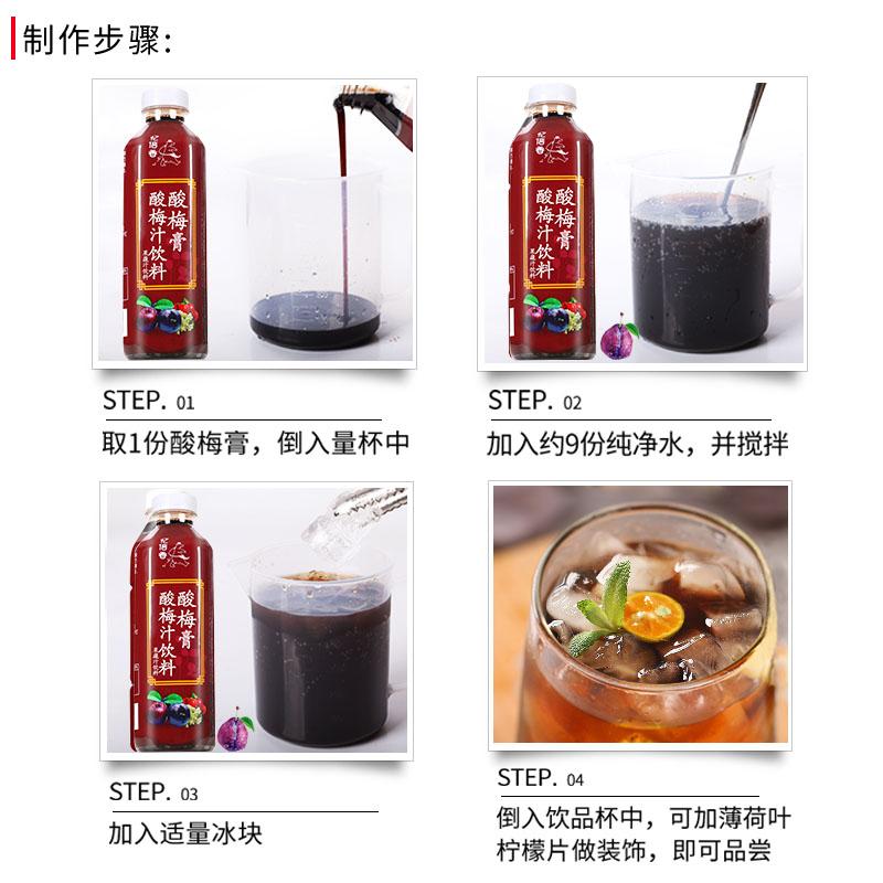 忆倍香酸梅汤浓缩汁膏家用冲调酸梅膏饮料冲剂浓缩商用山楂汁1kg