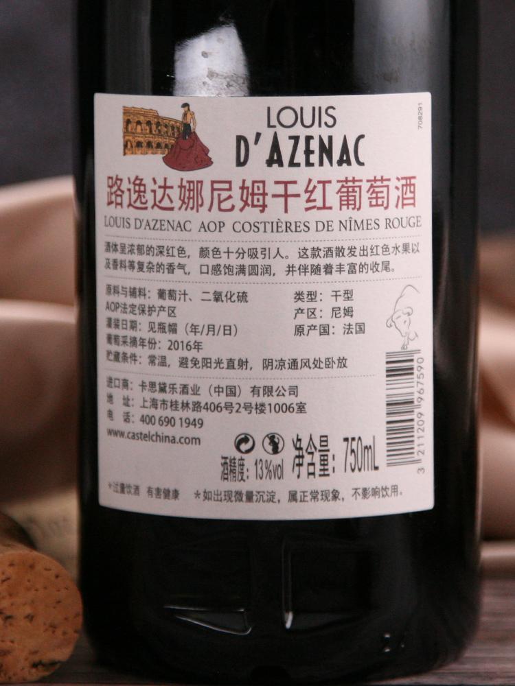 2 支礼盒装 卡思黛乐路逸达娜 级法国红酒原瓶装进口干红葡萄酒 AOP
