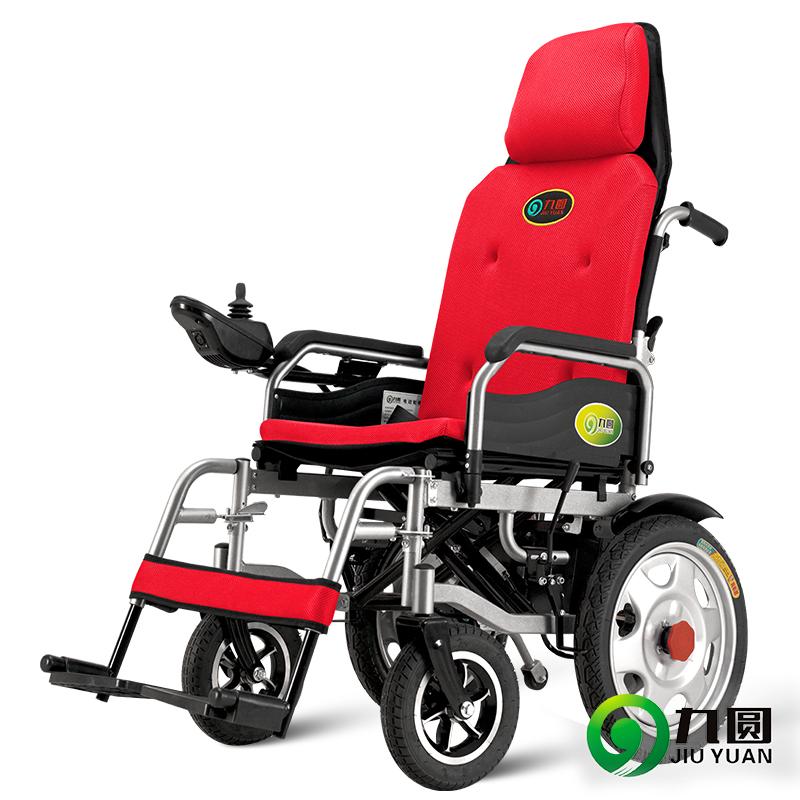 九圆电动轮椅车双人全自动智能四轮代步车老人残疾可折叠老年轻便