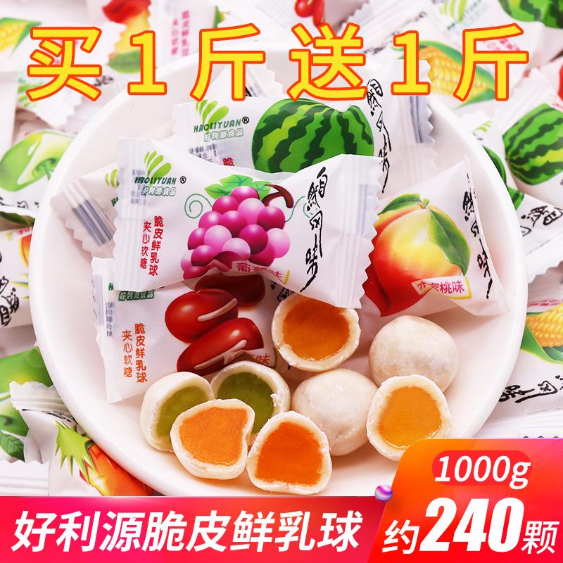 西单大悦城·不二家「糖果再生实验室」主题展,探索更多环保可能(夹心糖 零食)