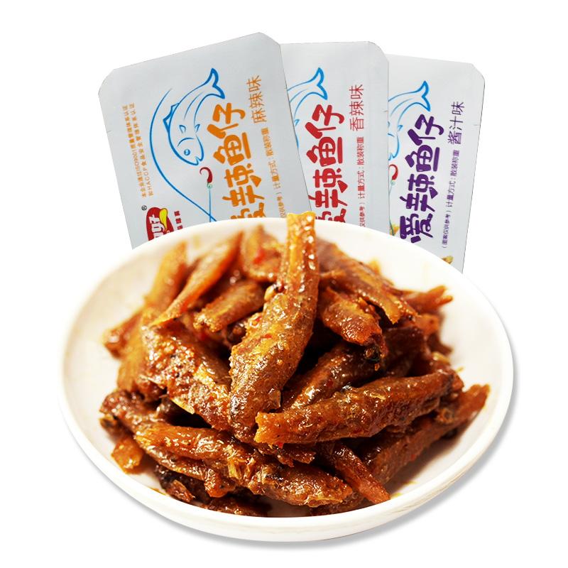 香辣小鱼仔麻辣毛毛鱼80包小辣鱼即食鱼干装儿时零食小吃休闲食品