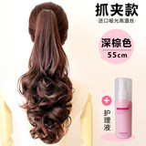 Wig female long curly hair real hair fake ponytail big wave pear roll strap type curling film ponytail scratch clip type