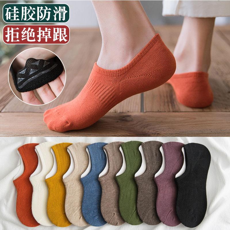 袜子女船袜纯棉浅口隐形春夏季薄款短袜ins潮夏天硅胶防滑不掉跟