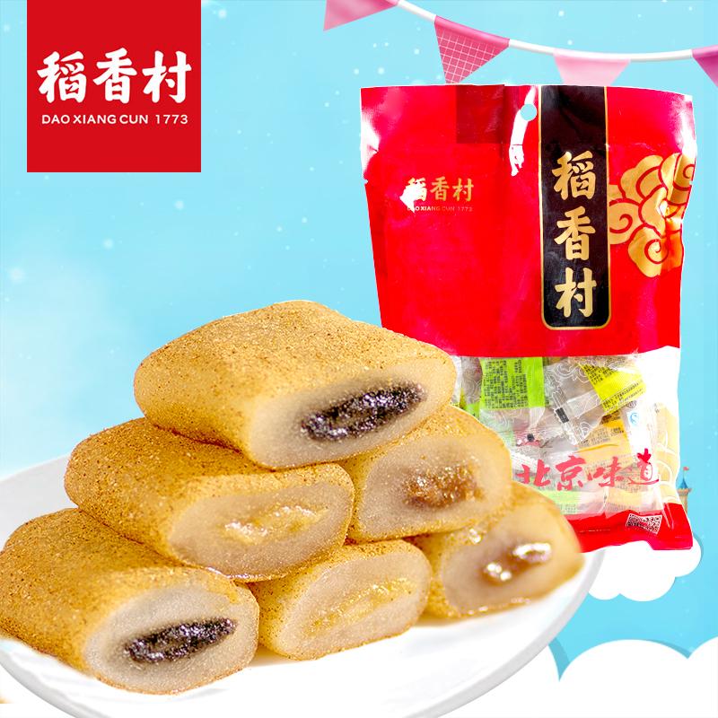 老北京手工驴打滚糯米糍麻薯切糕零食地方特色特产小吃美食正宗