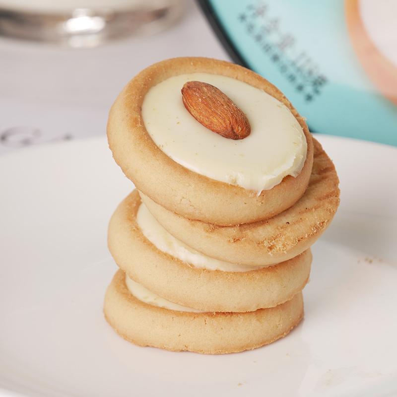 好吃营养醇香丝滑巴旦木白巧克力饼干(代可可脂)