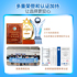 Baiyue children's student formula goat milk powder 4 4 3-7-15 years old domestic nutrition growth Youbei source small package