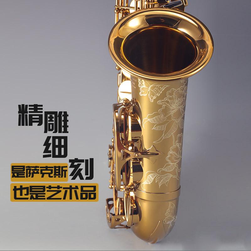 漆金款 X7 调 e 法国罗林斯萨克斯乐器正品演奏级大人中音萨克斯降