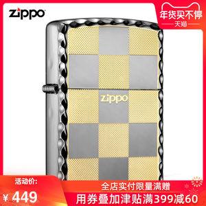 zippo打火机正版 美国原装格子黑冰男士商务礼品|zbt-1-12