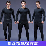 Fitness clothes men's suit sports quick-drying tight training clothes night running basketball equipment autumn winter gym