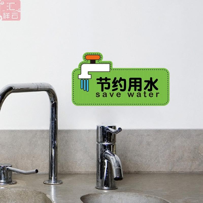 来也匆匆使用后请冲水厕所温馨提示标语提示贴纸洗手卫生间墙贴