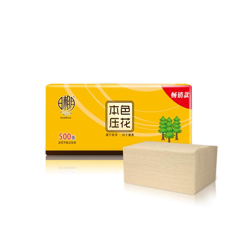 日相月本色压花平板纸500张刀切纸卫生纸巾木浆家用厕纸抽纸抽取