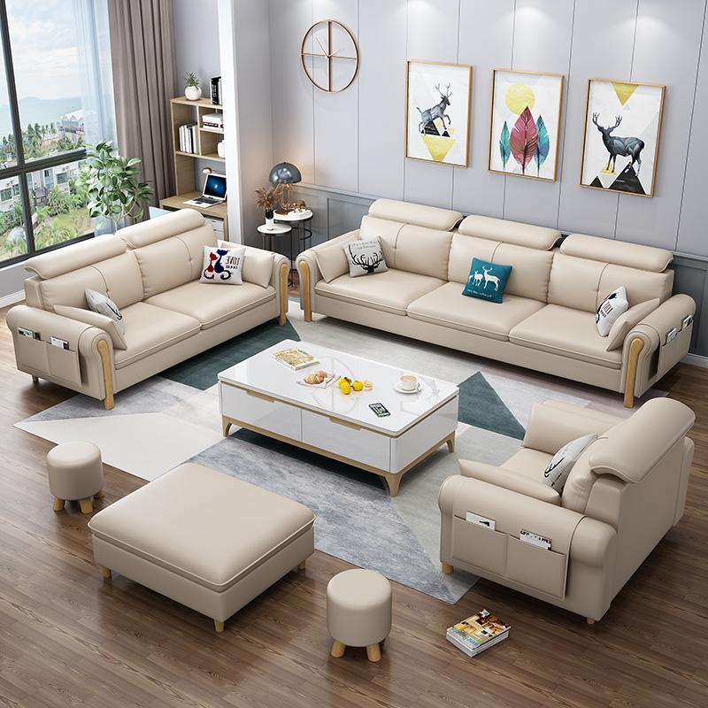 3科技布乳胶沙发组合