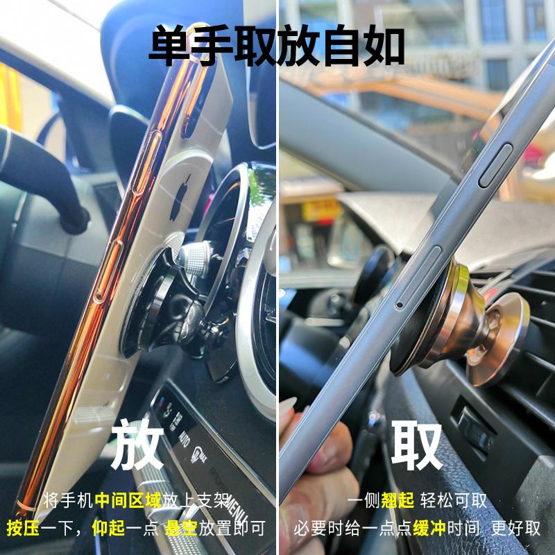 比固纳米吸附车载手机架汽车支架无磁出风口吸盘式车上多功能通用