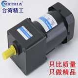 120W250W400W 220V AC gear motor speed motor miniature small DC 12V24V
