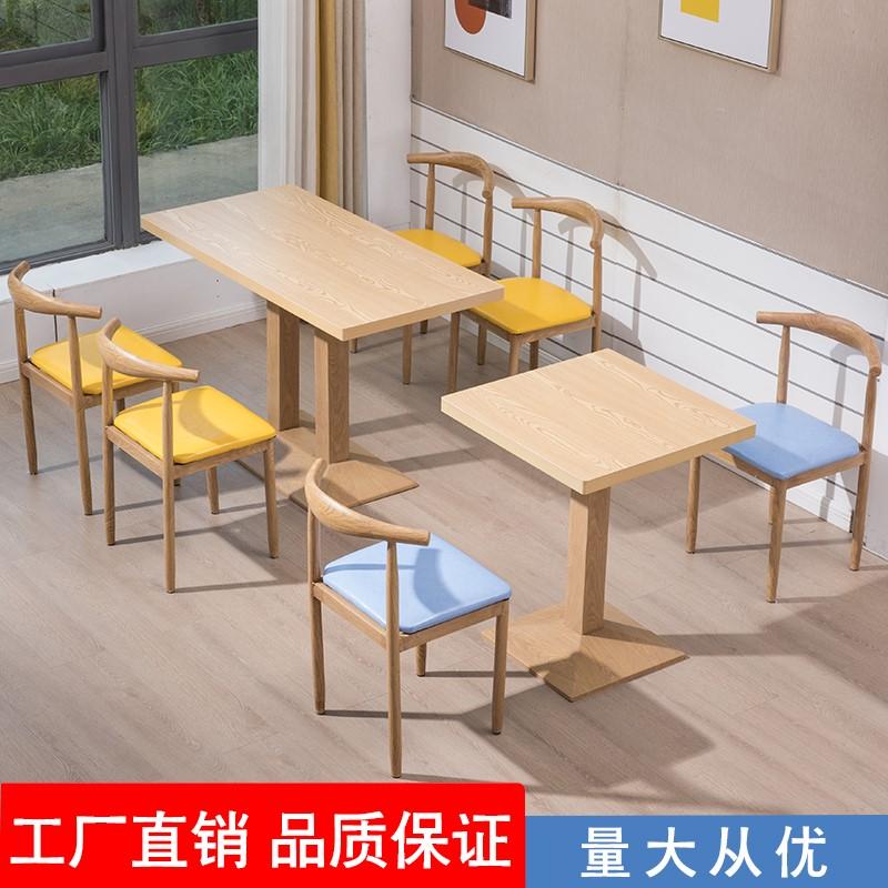 品店餐厅桌子商用经济