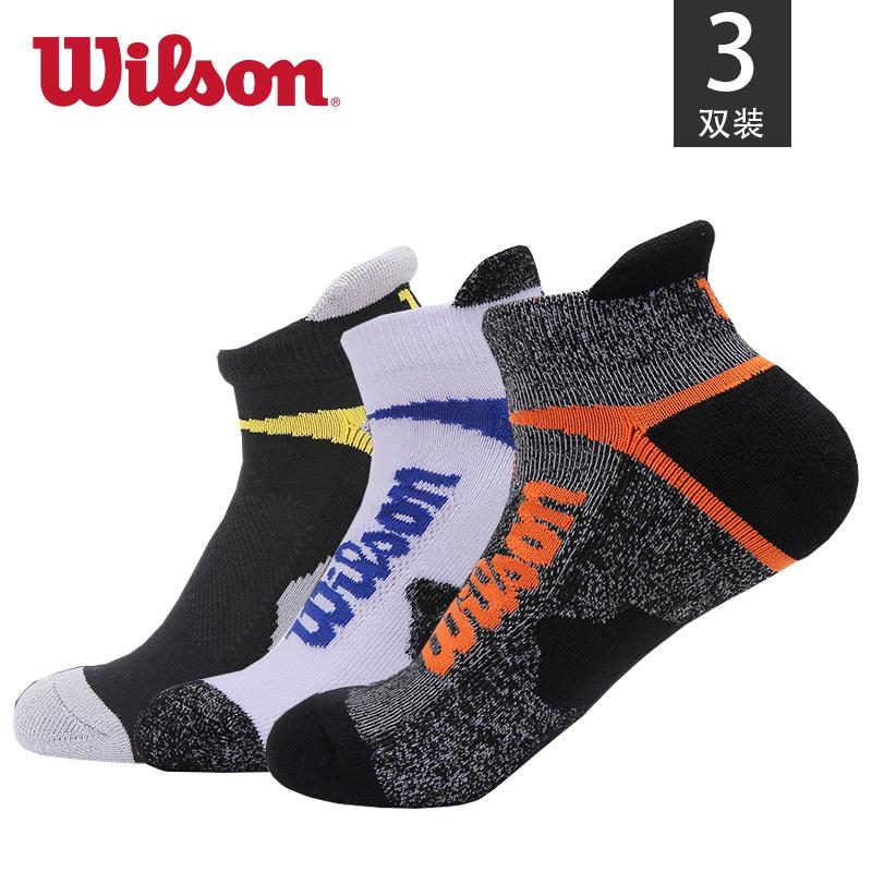 春节也发货,商超同款 美国 Wilson/威尔胜 3双 专业运动袜