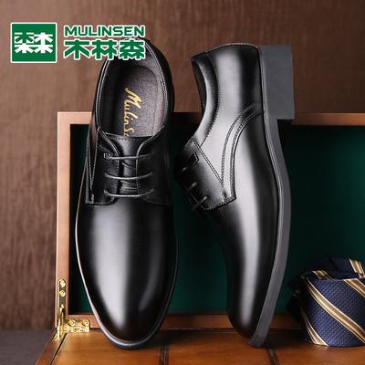 赢基棉布休闲皮鞋质量怎么样呢