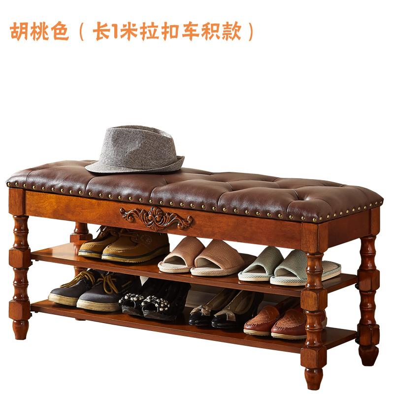 美式门口换鞋凳实木雕花鞋架试鞋柜玄关穿鞋凳小户型沙发储物凳子