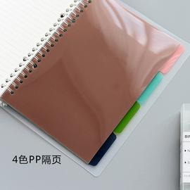 优凡文具a5/b5活页本 学生用可拆卸替换笔记本子 40页简约记事本