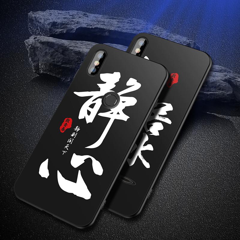 小米红米note5 A手机壳note5高配版标准保护套全包防摔男note5a