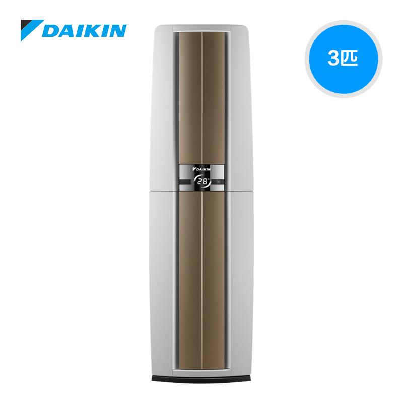 Daikin/大金 FVXF272PC-W变频立式空调冷暖3匹客厅柜机热销帕蒂能