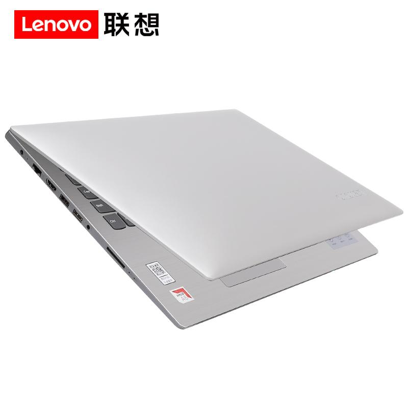 超薄本 2019 独显商务办公笔记本电脑轻薄便携学生手提游戏电脑笔记本女生款 2G 英寸 15.6 IdeaPad330 联想 Lenovo