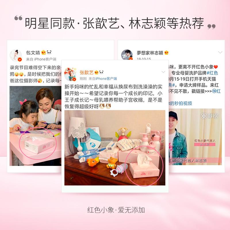 红色小象婴儿洗衣液宝宝专用无荧光剂衣物新生幼儿童尿布皂液正品