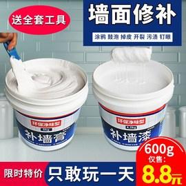 成都墙面装修粉刷旧房屋墙壁涂料翻新渗水发霉修补刮腻子刷白