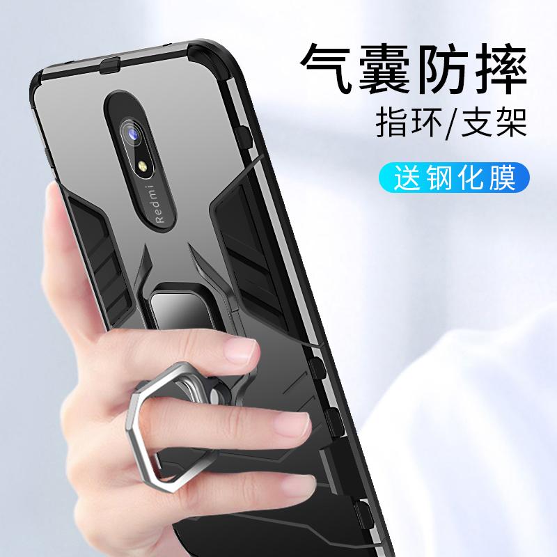 红米8a手机壳防摔8t小米红米note8 Pro硅胶全包redmi8a保护套硬壳