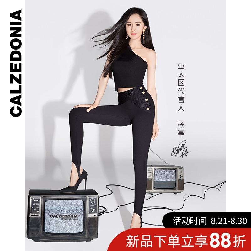 CALZEDONIA杨幂同款时尚潮流修身弹力塑形提臀踩脚打底裤MODP1005