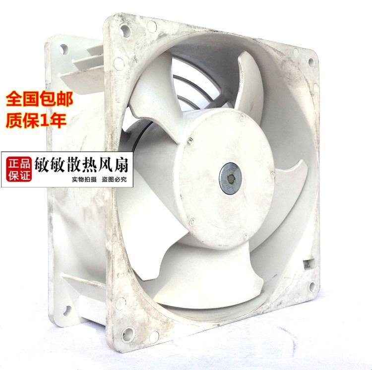 油冷改造 电源工业设备风 直流大风量暴力散热风扇 12V 12.7CM 电产